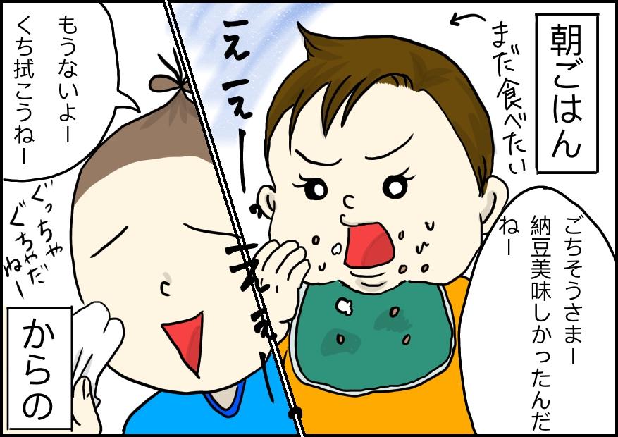 f:id:shimachiyo:20211004231422j:plain