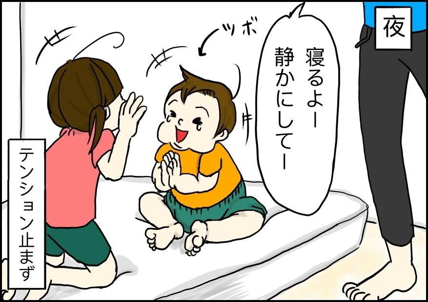 f:id:shimachiyo:20211004231448j:plain