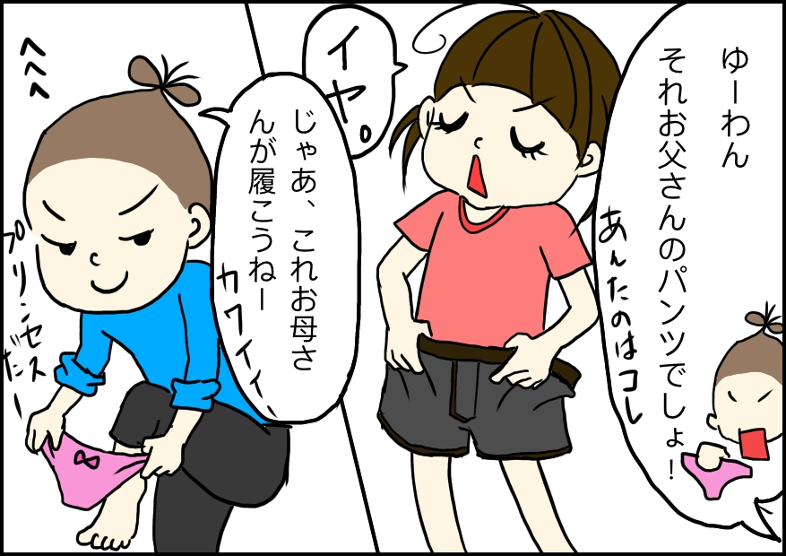 f:id:shimachiyo:20211010005701j:plain