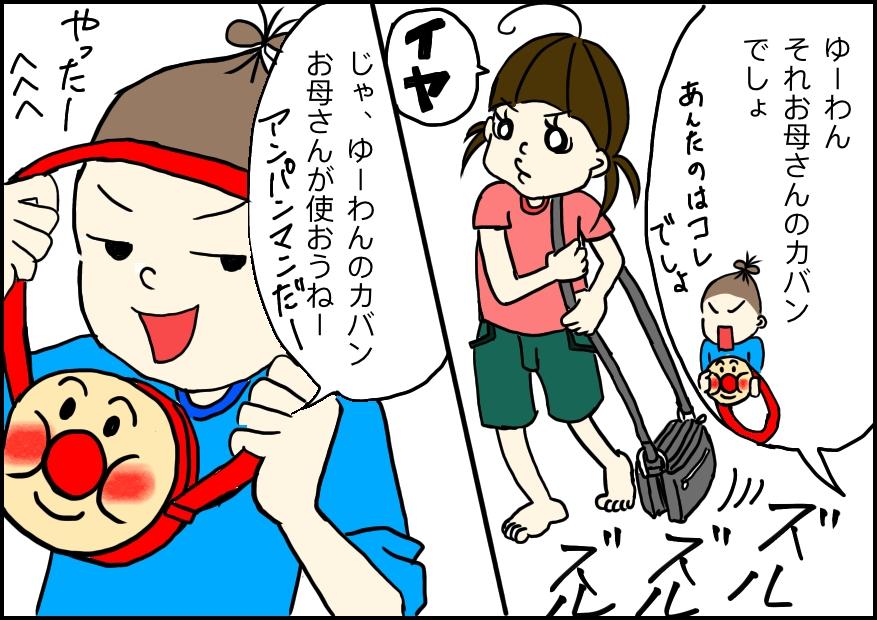 f:id:shimachiyo:20211010005759j:plain