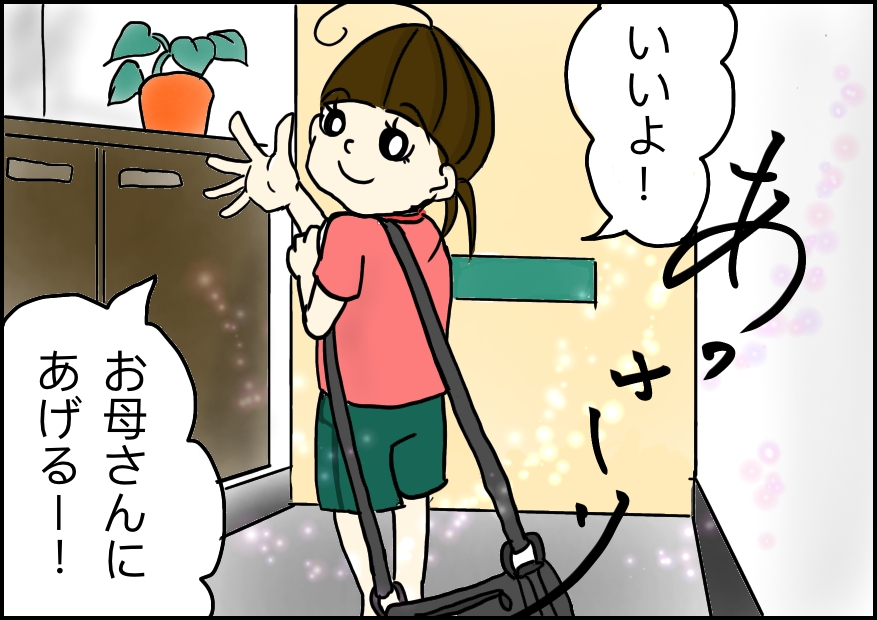 f:id:shimachiyo:20211010005827j:plain