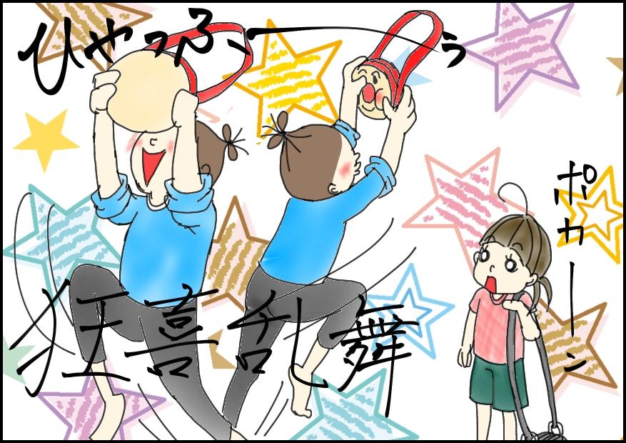 f:id:shimachiyo:20211010005859j:plain