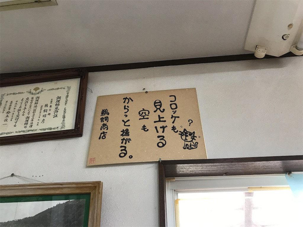 f:id:shimacyu:20180217214143j:image