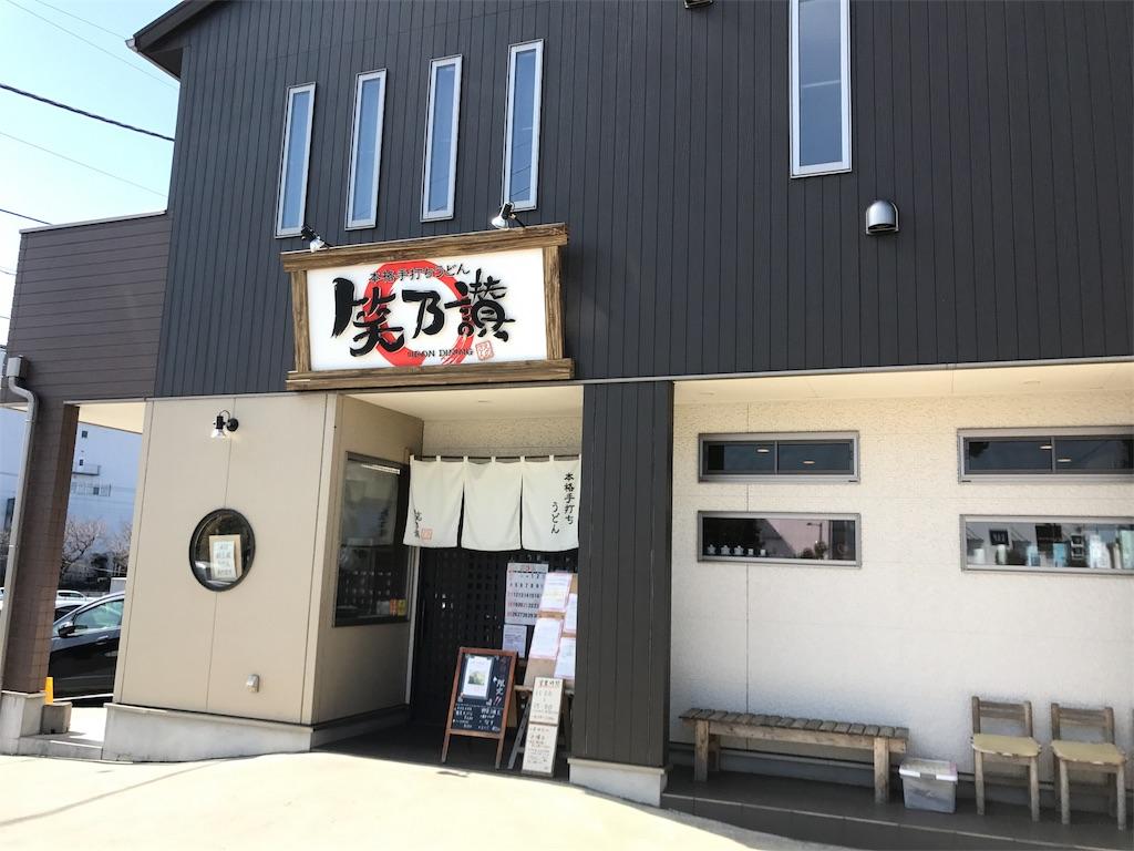 f:id:shimacyu:20180306171637j:image