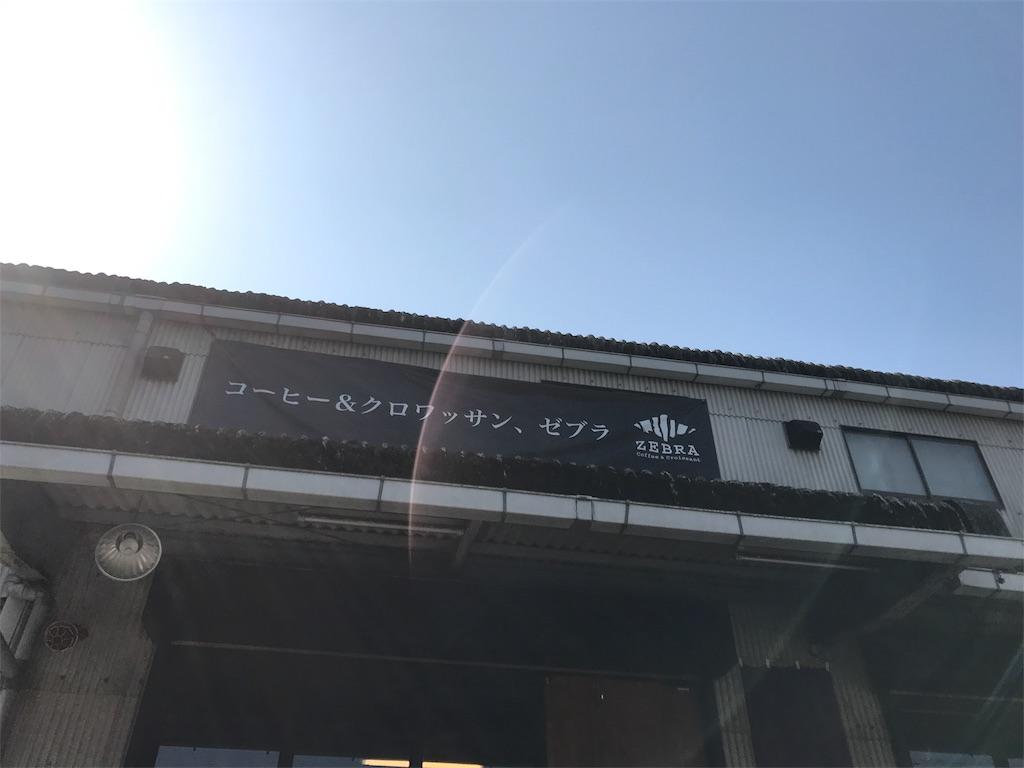 f:id:shimacyu:20180313202354j:image