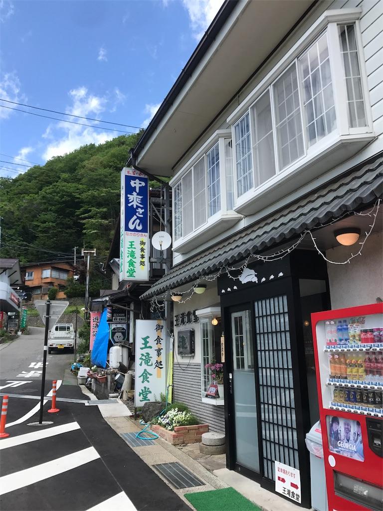 f:id:shimacyu:20180523201135j:image