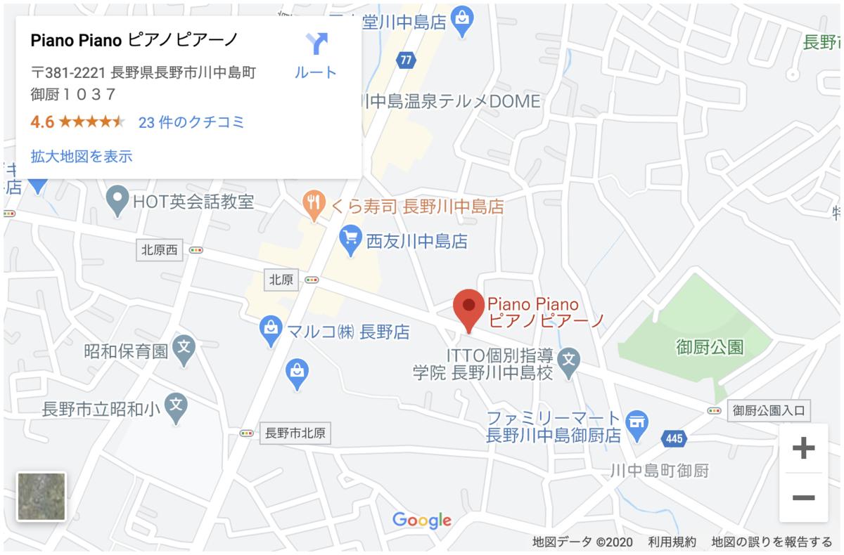 f:id:shimada831:20200810102926p:plain