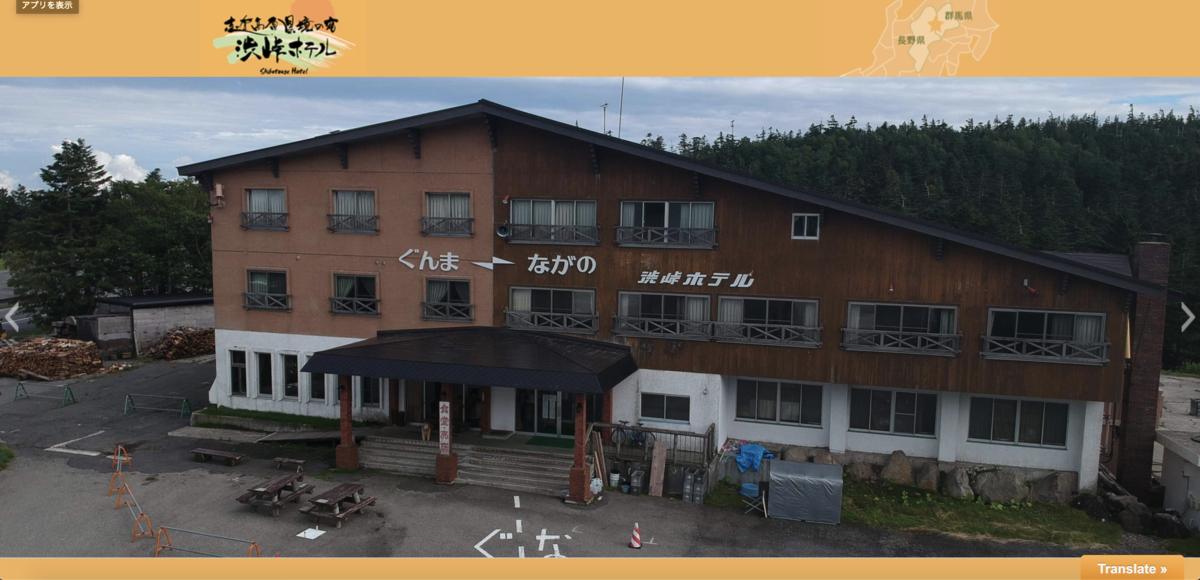 f:id:shimada831:20200814115520p:plain