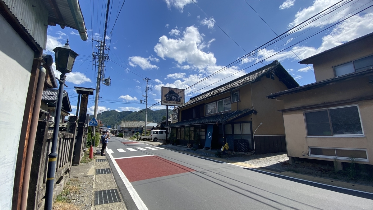 f:id:shimada831:20200910092007j:plain