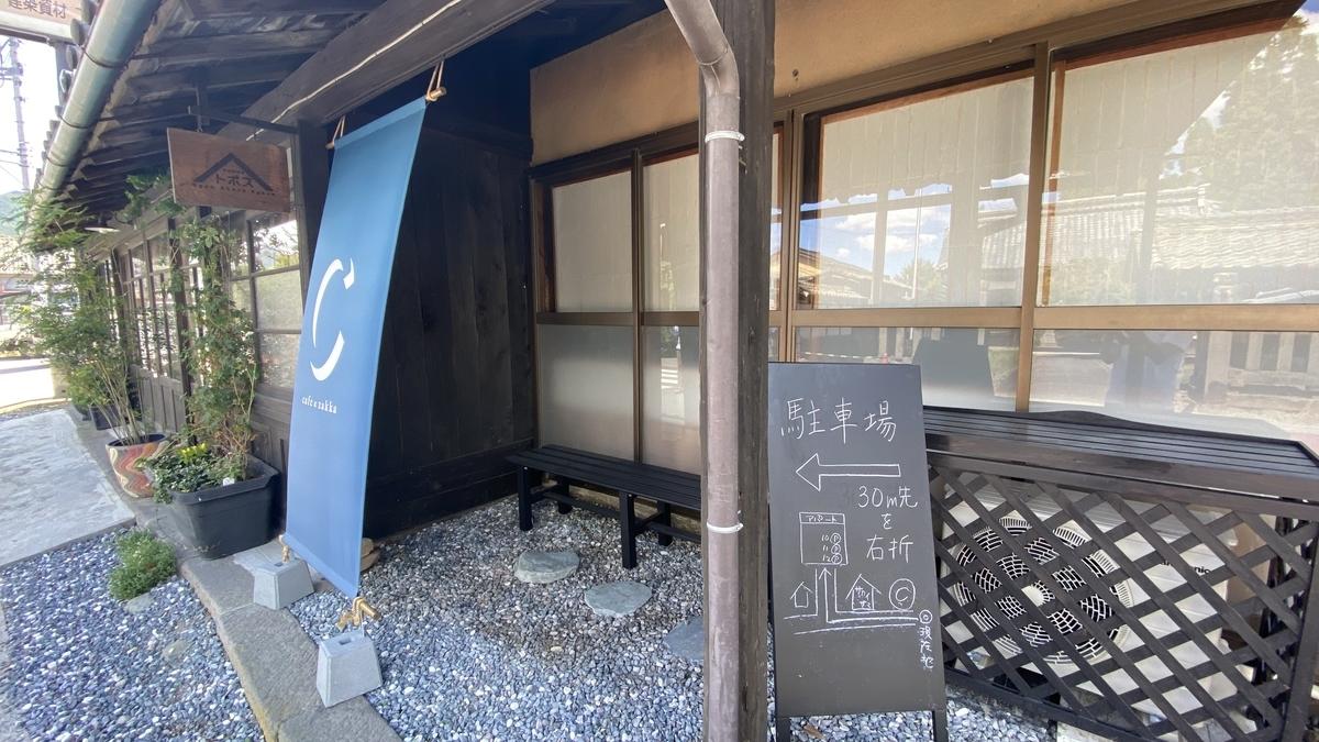 f:id:shimada831:20200910093346j:plain