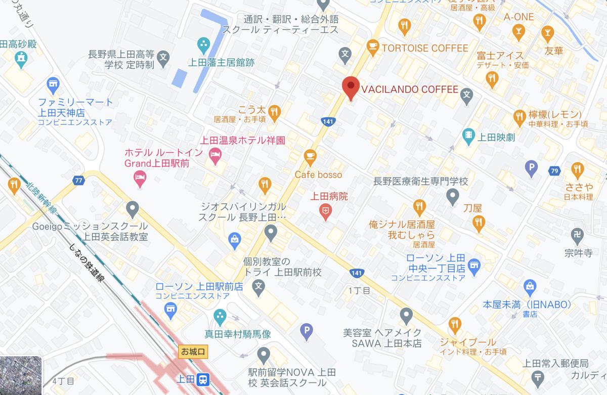 f:id:shimada831:20200916161012p:plain