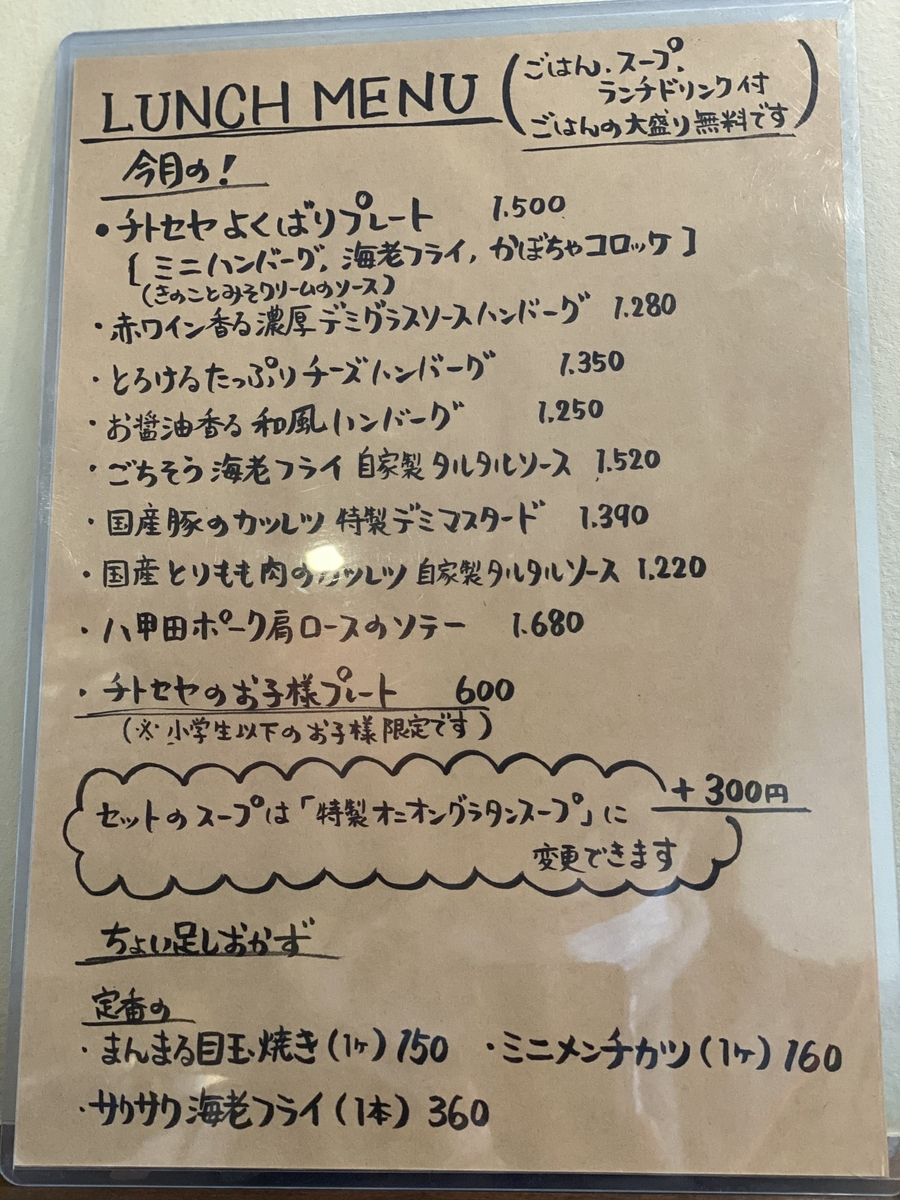 f:id:shimada831:20201009140230j:plain