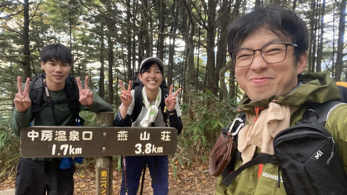 f:id:shimada831:20201010101027j:plain
