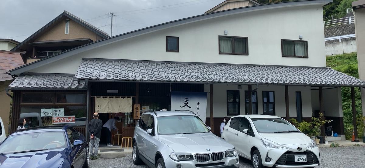 f:id:shimada831:20201017111959j:plain