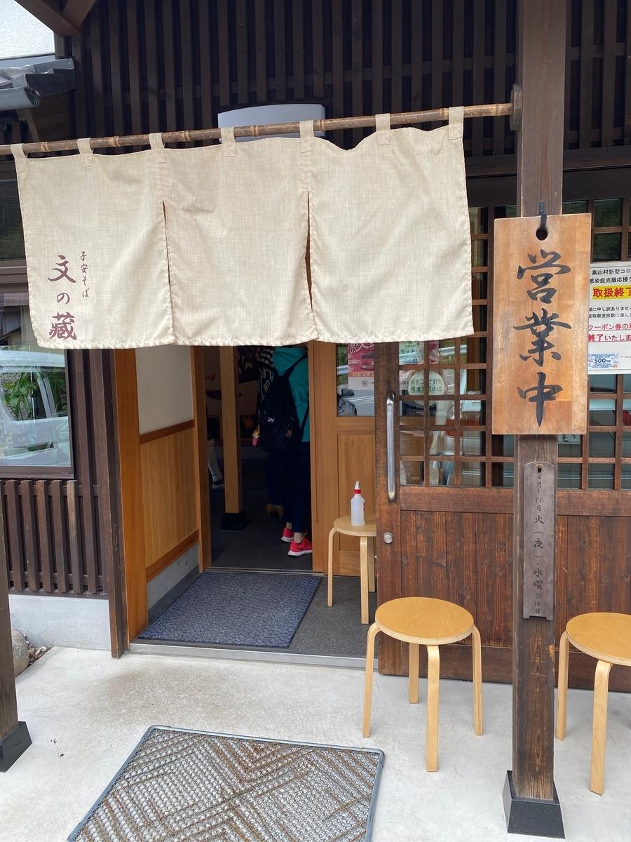 f:id:shimada831:20201017112037j:plain