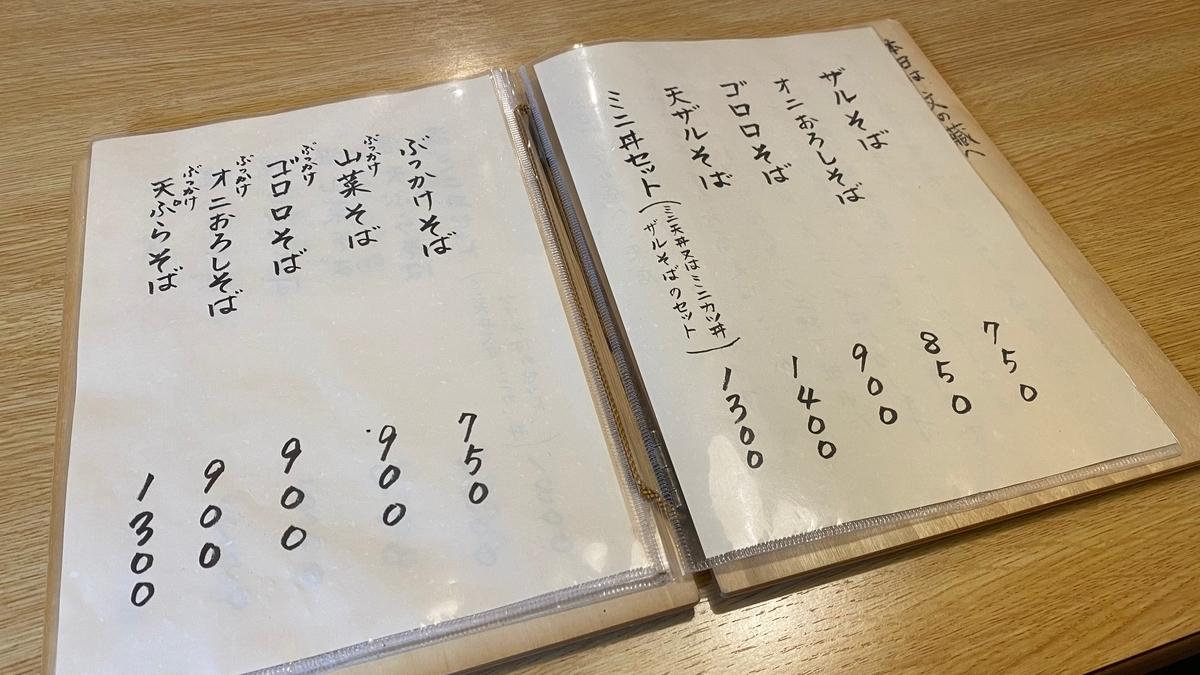 f:id:shimada831:20201017112105j:plain