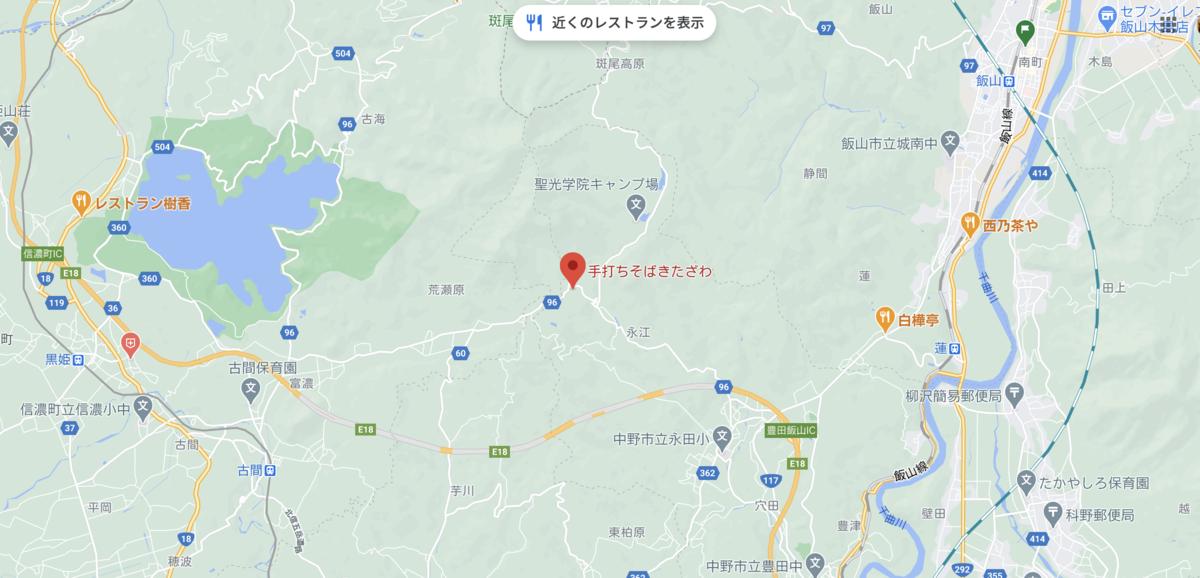f:id:shimada831:20201120095434p:plain
