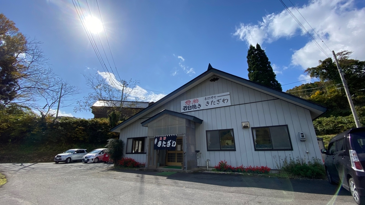 f:id:shimada831:20201120100121j:plain