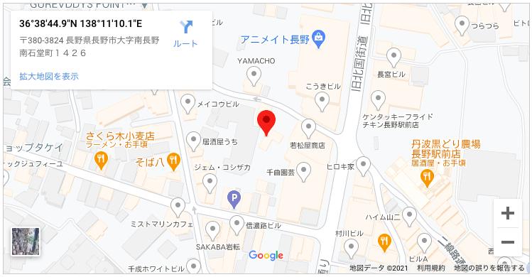 f:id:shimada831:20210312074215p:plain