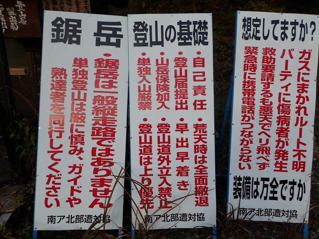 f:id:shimadaguide:20161115153524j:plain
