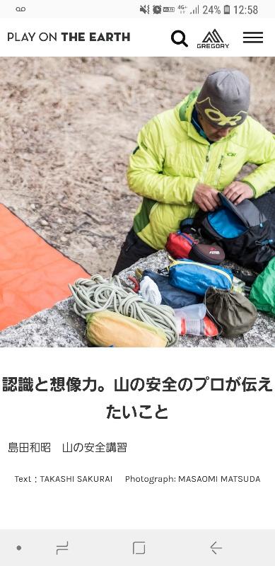 f:id:shimadaguide:20190516130245j:plain