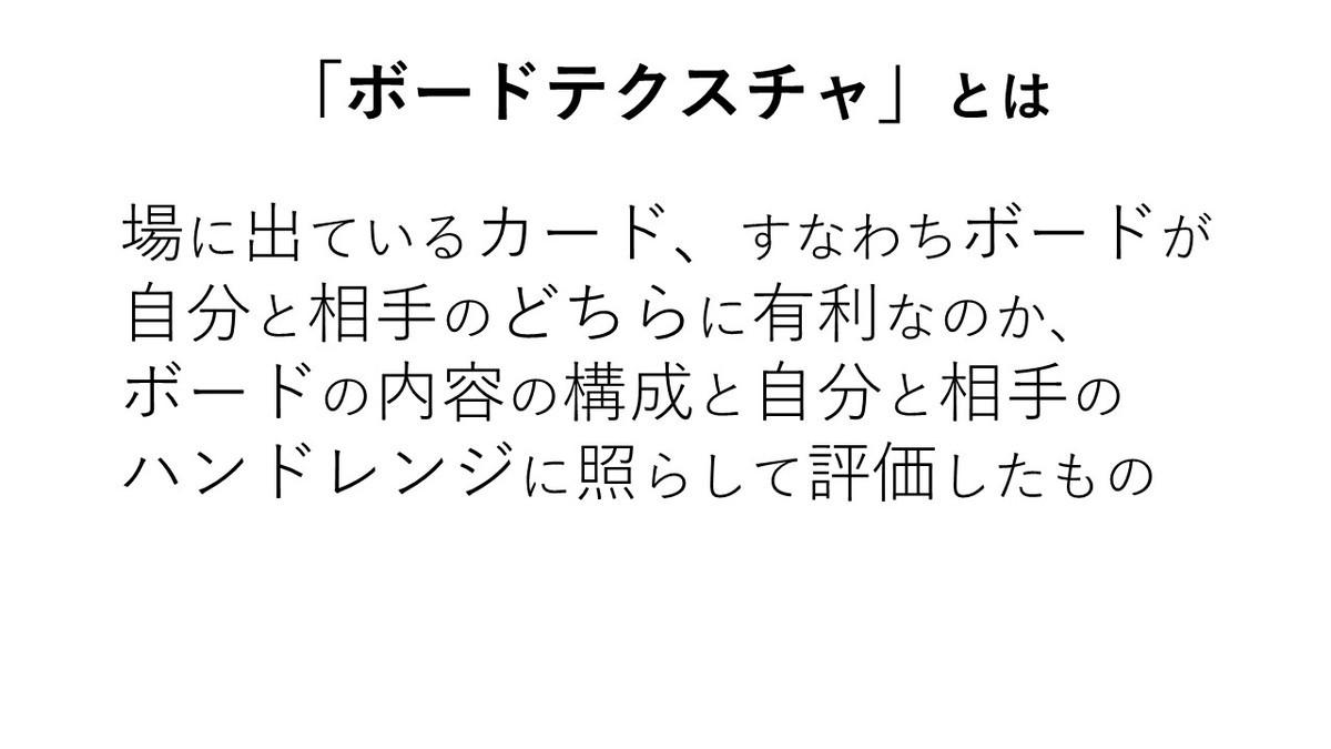f:id:shimadajp:20200403135357j:plain