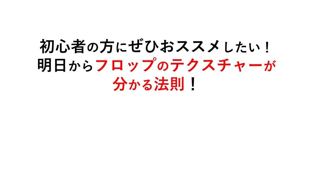 f:id:shimadajp:20200403135919j:plain