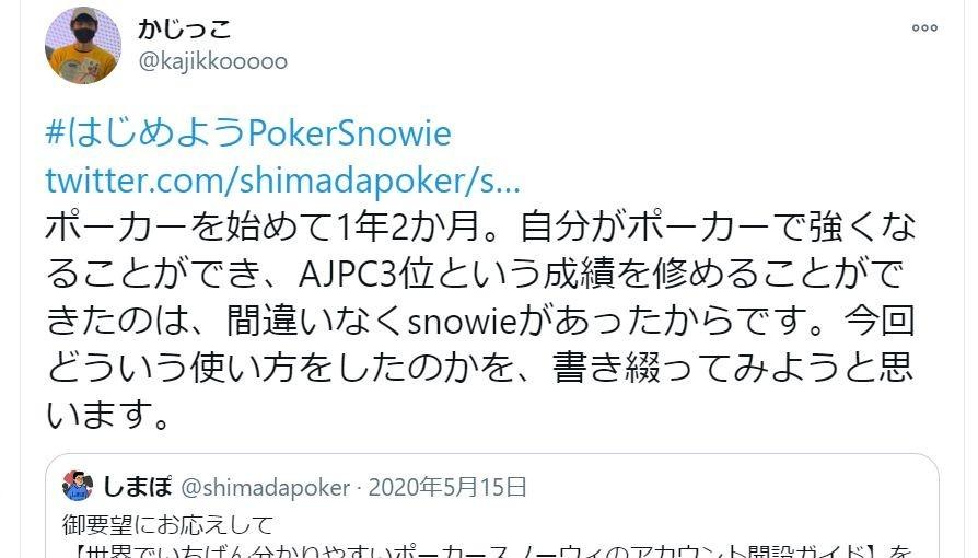 f:id:shimadajp:20210507225607j:plain