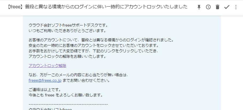 f:id:shimadarui:20170217000522p:plain