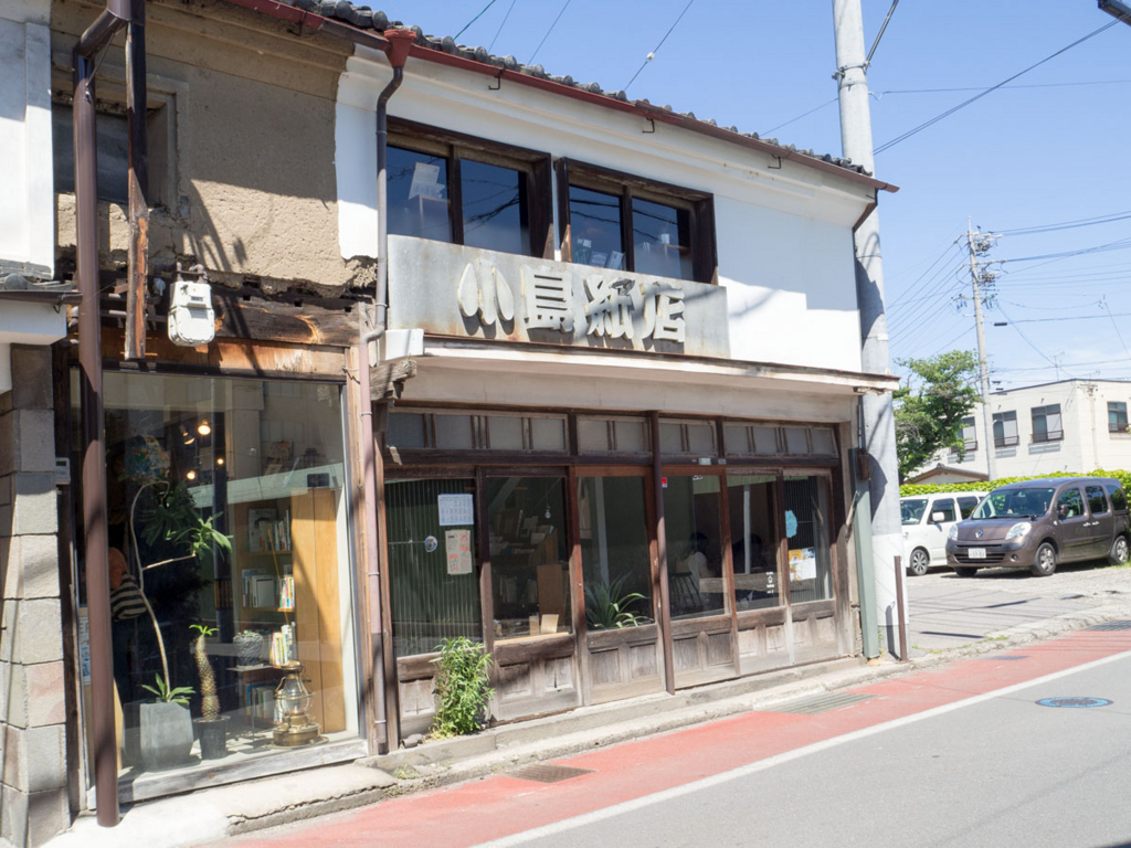 f:id:shimadarui:20170611211803j:plain