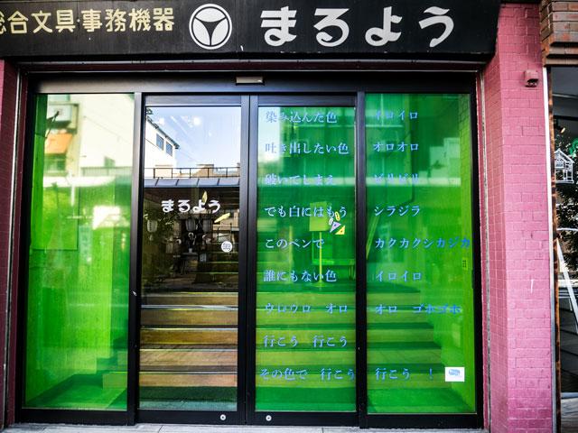 f:id:shimadarui:20170617112514j:plain