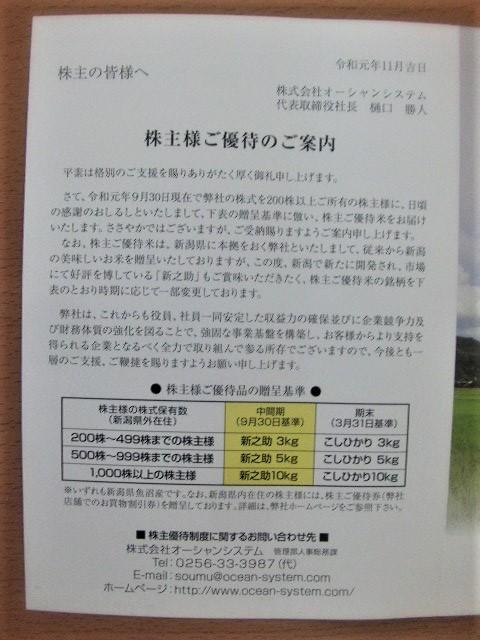 f:id:shimadaya264:20191130154352j:plain