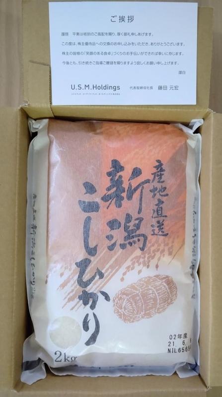 f:id:shimadaya264:20210619121043j:plain