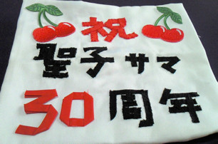 f:id:shimadora:20100605141100j:image