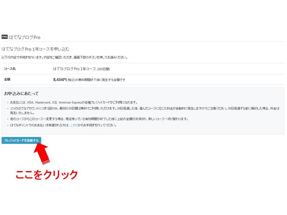f:id:shimajirou37:20180607203102j:plain