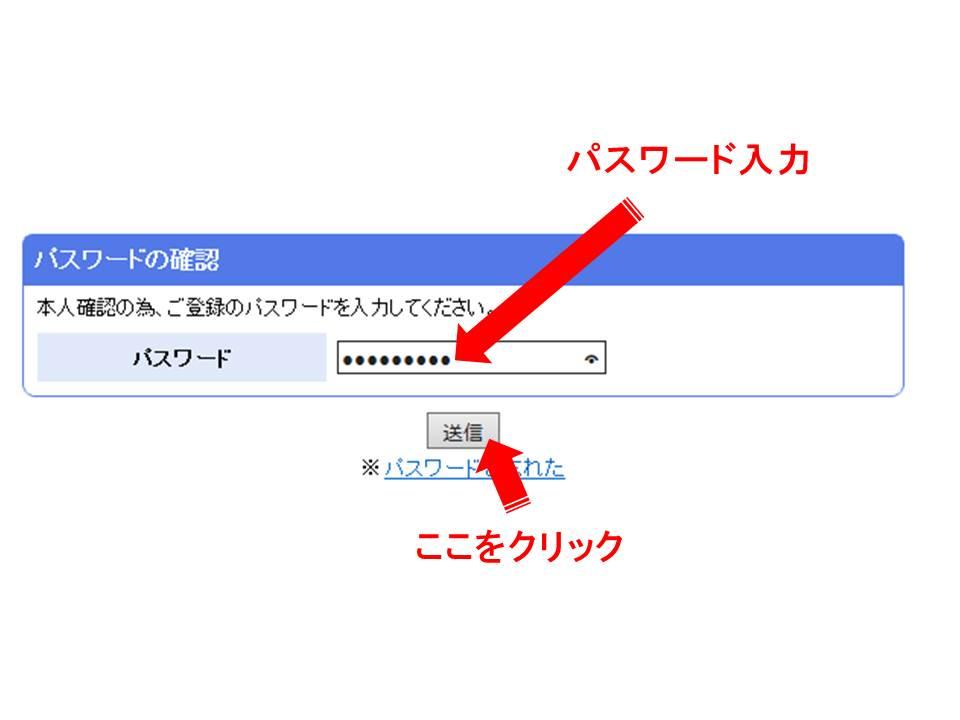 f:id:shimajirou37:20180607203351j:plain