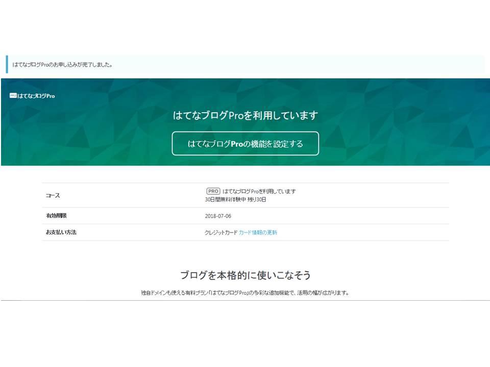 f:id:shimajirou37:20180607222342j:plain