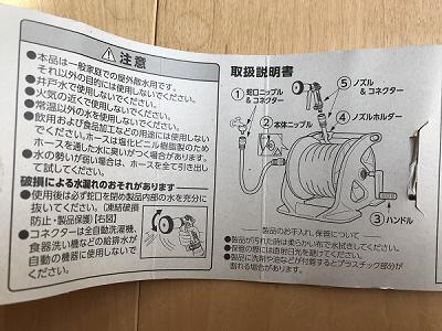 f:id:shimajirou37:20180819220426p:plain
