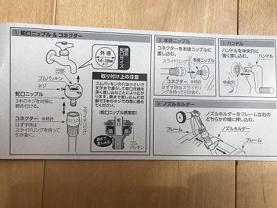 f:id:shimajirou37:20180819220437p:plain