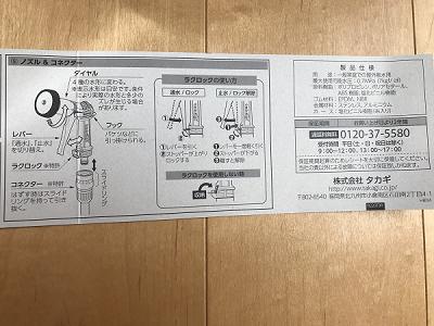 f:id:shimajirou37:20180819220450p:plain