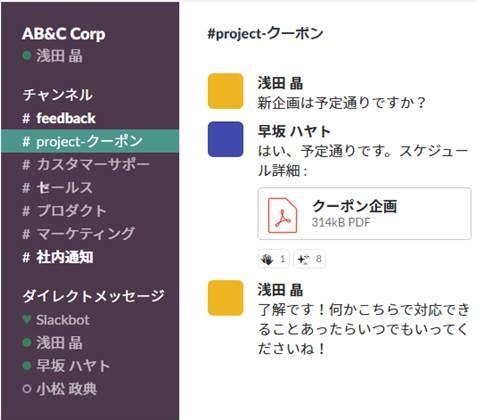 f:id:shimajirou37:20190105114002j:plain