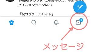 f:id:shimajirou37:20190304213856j:plain