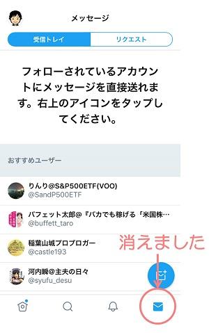 f:id:shimajirou37:20190304214733j:plain