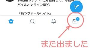 f:id:shimajirou37:20190304215700j:plain