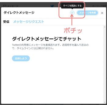 f:id:shimajirou37:20190304224643j:plain