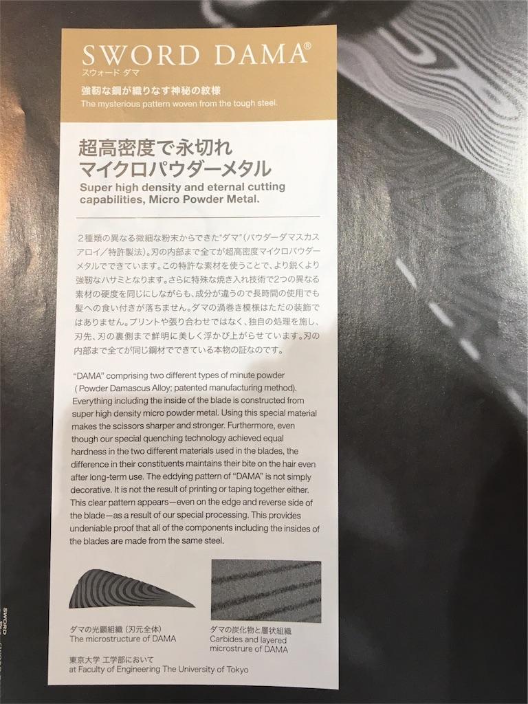 f:id:shimakawadanki:20170728125332j:image