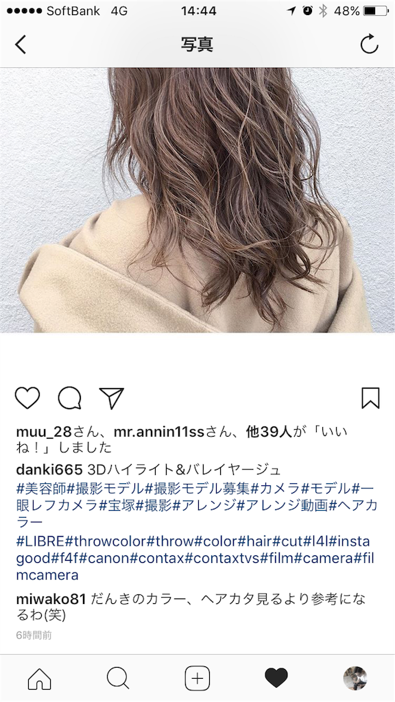 f:id:shimakawadanki:20170818152405p:image
