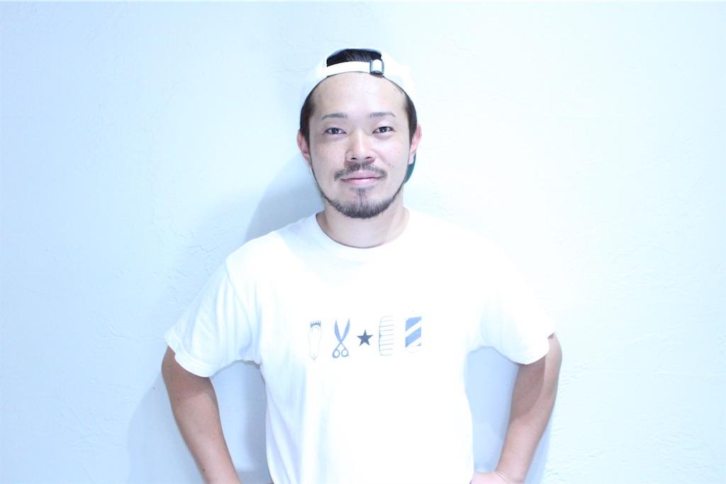 f:id:shimakawadanki:20170830102122j:image