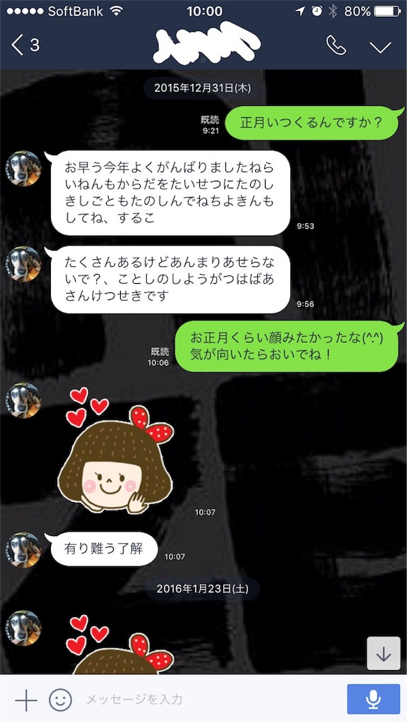 f:id:shimakawadanki:20170926100643j:image