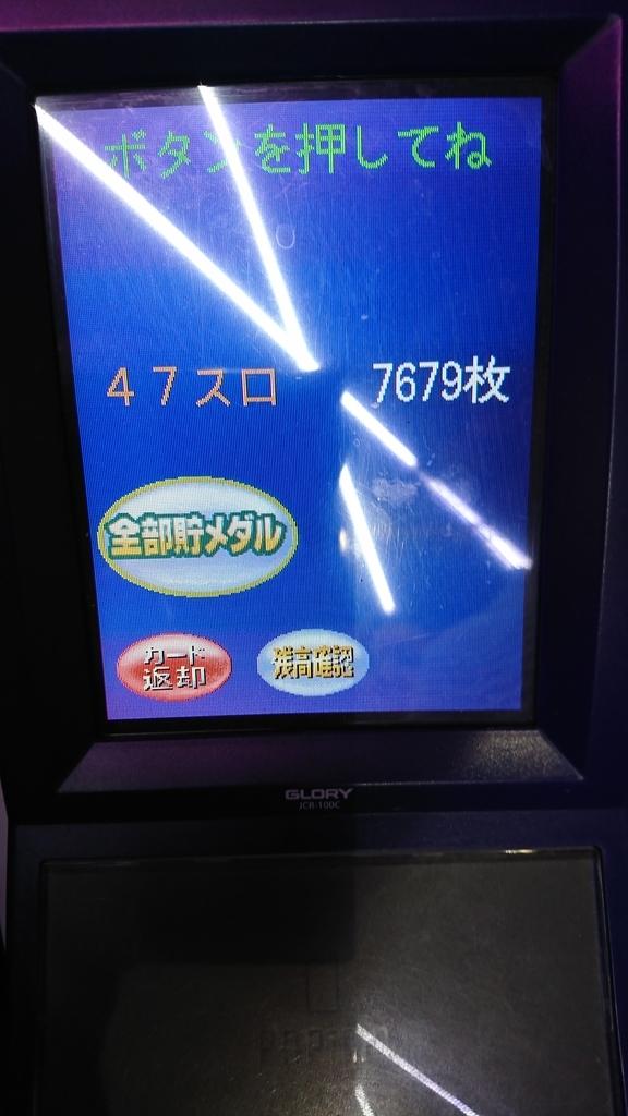 f:id:shimakazu1326:20190103213513j:plain